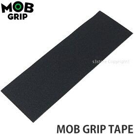 モブグリップ モブ グリップ テープ 【MOBGRIP MOB GRIP TAPE】 スケートボード スケボー デッキテープ ワイド幅 SKATE カラー:BLACK サイズ:11inx33in
