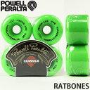 POWELL RAT-BONES【パウエル ラットボーン】スケートボード オールドスクール ウィール 復刻 80年代カラー:Green サイ…
