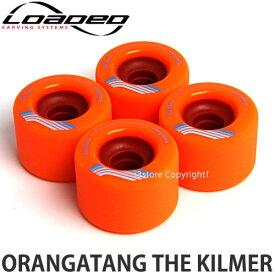 [対象] ローデッド オランガタン キルマー 【LOADED ORANGATANG KILMER】 スケートボード SKATEBOARD ソフト ウィール パーツ WHEEL オールラウンド スロープスタイル トリック カラー:Orange サイズ:69mm/80A