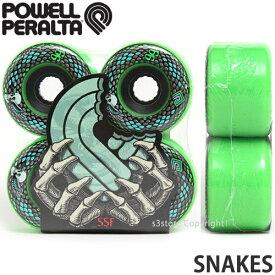 パウエル スネーク 【POWELL SNAKES】 スケートボード SKATEBOARD ウィール ソフト コア クルージング オールラウンド フィルマー スライド 皮むき カラー:Green