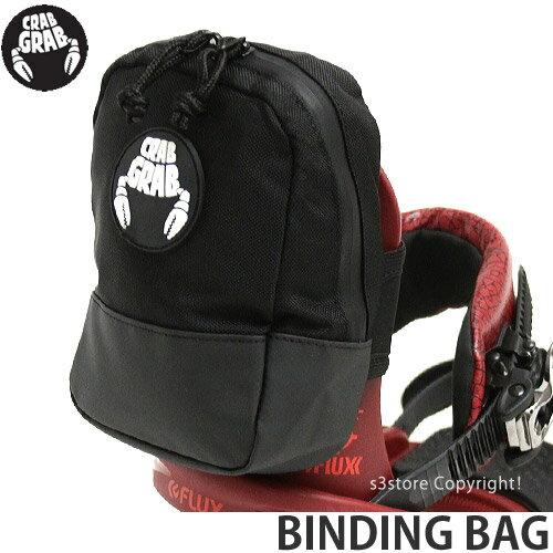 クラブ グラブ バインディング バッグ 【CRAB GRAB BINDING BAG】 スノーボード ビンディング ハイバック用 小物入れ ポーチ アクセサリー SNOWBOARD カラー:Black