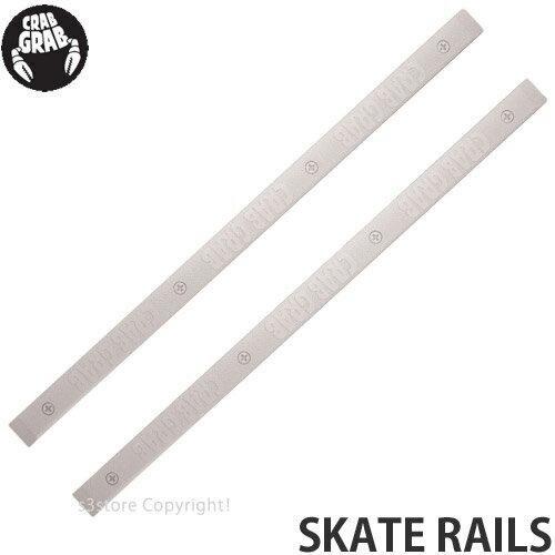 クラブ グラブ スケート レールズ 【CRAB GRAB SKATE RAILS】 スノーボード デッキ ストンプ パッド SNOWBOARD DECK STOMP PAD 軽量 強力グリップ 滑り止め カラー:White