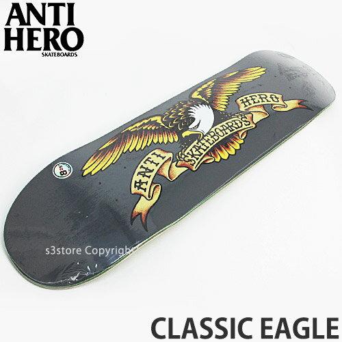 アンタイヒーロー クラシック イーグル 【ANTIHERO CLASSIC EAGLE】 スケートボード スケボー デッキ シグネチャー ストリート パーク 初心者 プロ スタンダード ハーコー系 SKATEBOARD DECK カラー:GREY サイズ:8.25 X32