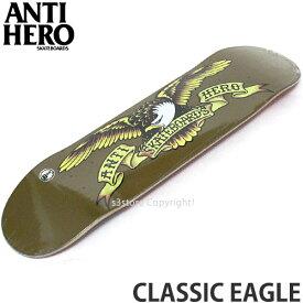 アンタイヒーロー クラシック イーグル 【ANTIHERO CLASSIC EAGLE】 スケートボード スケボー デッキ シグネチャー ストリート パーク 初心者 プロ スタンダード ハーコー系 SKATEBOARD DECK カラー:TAN サイズ:8.06 x 32