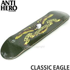 アンタイヒーロー クラシック イーグル 【ANTIHERO CLASSIC EAGLE】 スケートボード スケボー デッキ シグネチャー ストリート パーク 初心者 プロ スタンダード ハーコー系 SKATEBOARD DECK カラー:DARK GREEN サイズ:8.38 x 32.56