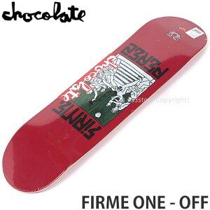 チョコレート CHOCOLATE ファーム ワン オフ FIRME ONE OFF スケボー スケートボード ストリート パーク 初心者 SKATEBOARD カラー:STEVIE PEREZ サイズ:8x31.875