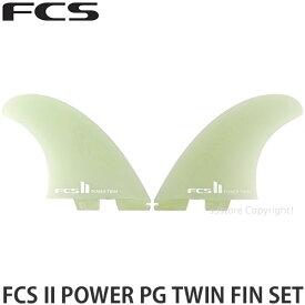 エフシーエス ツー FCS II パワー パフォーマンスグラス ツイン フィン セット POWER PG TWIN FIN SET サーフィン サーフギア 波乗り SURF カラー:CLEAR サイズ:X-LARGE (85Kg -)