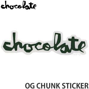 """チョコレート CHOCOLATE オージー チャンク ステッカー OG CHUNK STICKER スケートボード スケボー シール カスタム SKATEBOARD カラー:GREEN サイズ:5"""""""