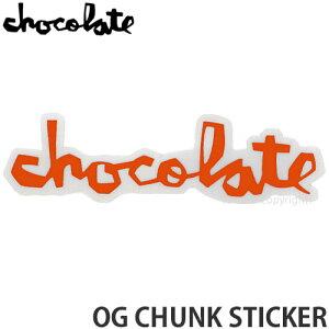 """チョコレート CHOCOLATE オージー チャンク ステッカー OG CHUNK STICKER スケートボード スケボー シール カスタム SKATEBOARD カラー:ORANGE サイズ:5"""""""