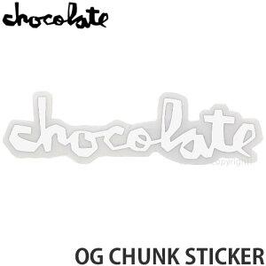 """チョコレート CHOCOLATE オージー チャンク ステッカー OG CHUNK STICKER スケートボード スケボー シール カスタム SKATEBOARD カラー:WHITE サイズ:5"""""""