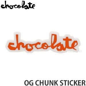 """チョコレート CHOCOLATE オージー チャンク ステッカー OG CHUNK STICKER スケートボード スケボー シール カスタム SKATEBOARD カラー:ORANGE サイズ:3"""""""