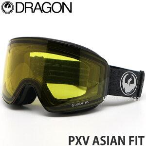 21model ドラゴン DRAGON ピーエックスブイ アジアン フィット PXV ASIAN FIT 20-21 2021 ゴーグル スノーボード スキー SNOWBOARD 調光レンズ フォトクロミック フレームレス GOGGLE フレーム:ECHO レンズ:PHOTO