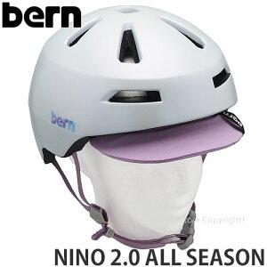 バーン BERN ニーノ2.0 オールシーズン NINO 2.0 ALL SEASON ヘルメット ジュニア 自転車 BMX スケートボード プロテクター 子ども キッズ 国内正規品 カラー:GALAXY PEARL
