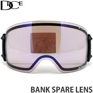 ダイス DICE バンク スペア レンズ BANK SPARE LENS スノーボード スノボー スキー ゴーグル SNOWBOARD GOGGLE 交換用 レンズカラー:Ice Mirror/ULTRA Light Purple
