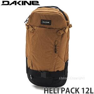 ダカイン DAKINE ヘリ パック HELI PACK 12L スノーボード スノボ スキー バッグ バックパック 登山 バックカントリー ギアバッグ BAG BACKPACK SNOW カラー:CAM
