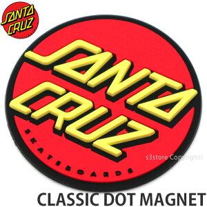 サンタ クルーズ SANTACRUZ クラシック ドット マグネット CLASSIC DOT MAGNET スケートボード スケボー 磁石 小物 グッツ SKATEBOARD ACCESSORIES カラー:RED サイズ:O/S