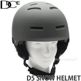 21model ダイス DICE D5 スノー ヘルメット D5 SNOW HELMET スノーボード スキー スノボー ヘッドギア ゲレンデ メンズ レディース ジャパンフィット SNOWBOARD SKI カラー:MATT GARY