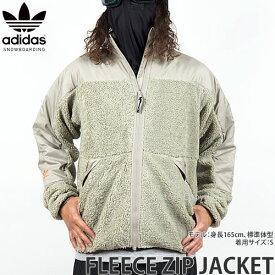 21model アディダス スノーボーディング adidas Snowboarding フリース ジップ ジャケット FLEECE ZIP JACKET 20-21 スノーボード スノボー ウェア メンズ SNOW カラー:feather grey