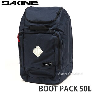 ダカイン DAKINE ブーツ パック BOOT PACK 50L スノーボード スノボ 収納 靴 持ち運び ギアバッグ SNOWBOARD カラー:NSK サイズ:F