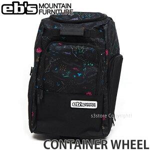 エビス ebs コンテナ ウィール CONTAINER WHEEL スノボ ボード キャリー バッグ 持ち運び 旅行 BAG SNOW BOARD カラー:DELA MAP サイズ:60L
