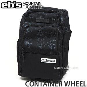 エビス ebs コンテナ ウィール CONTAINER WHEEL スノボ ボード キャリー バッグ 持ち運び 旅行 BAG SNOW BOARD カラー:GRUNGE サイズ:60L