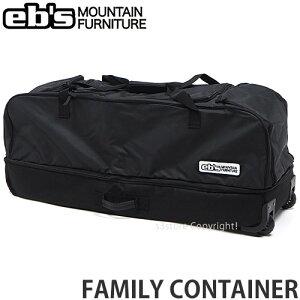 エビス ebs ファミリー コンテナ FAMILY CONTAINER スノボ ボード ブーツ キャリー バッグ 持ち運び 旅行 BAG SNOW BOARD カラー:BLACK-PVC サイズ:95L