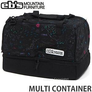 エビス ebs マルチ コンテナ MULTI CONTAINER スノボ ボード ブーツ キャリー バッグ 持ち運び 旅行 BAG SNOW BOARD カラー:DELA MAP サイズ:57L