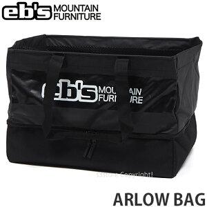 エビス ebs アロー バッグ ARLOW BAG スノボ ボード ブーツ キャリー かばん 持ち運び 旅行 SNOW BOARD カラー:BLACK-PVC サイズ:57L