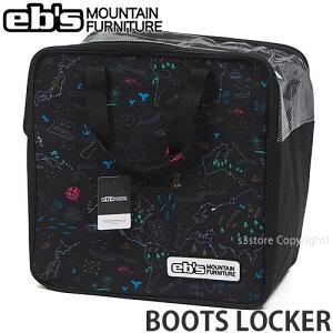 エビス ebs ブーツ ロッカー BOOTS LOCKER スノボ ボード キャリー バッグ 持ち運び 旅行 BAG SNOW BOARD カラー:DELA MAP サイズ:44L