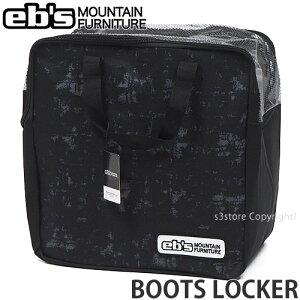 エビス ebs ブーツ ロッカー BOOTS LOCKER スノボ ボード キャリー バッグ 持ち運び 旅行 BAG SNOW BOARD カラー:GRUNGE サイズ:44L