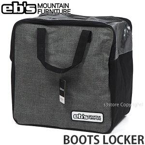 エビス ebs ブーツ ロッカー BOOTS LOCKER スノボ ボード キャリー バッグ 持ち運び 旅行 BAG SNOW BOARD カラー:HEATHER GREY サイズ:44L