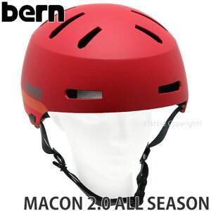 バーン BERN メーコン 2.0 オール シーズン MACON 2.0 ALL SEASON 国内正規品 ヘルメット オールラウンド 自転車 MTB BMX スケートボード スノーボード カラー:MATTE RETRO RUST
