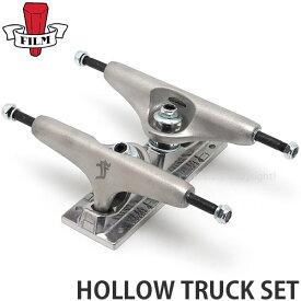 フィルム トラック ホロー トラック セット FILM TRUCKS ホロー セット HOLLOW TRUCK SET 中空 軽量 スケートボード スケボー パーツ ストリート SKATEBOARD カラー:Raw サイズ:5.5