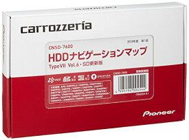 カロッツェリア(パイオニア) カーナビ 地図更新ソフト HDDサイバーナビマップ TypeVII Vol.6 SD更新版 CNSD-7600