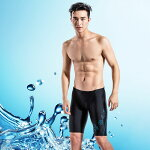 S4R水着メンズ競泳水着フィットネス水着インナー付き4点セットスイムキャップゴーグルゴーグルケーススリムデザインフィットネス競泳用競泳スクール水着水泳パンツ大きいサイズS/M/L/O/XO/XXO/XXXO全4色sw-m-1