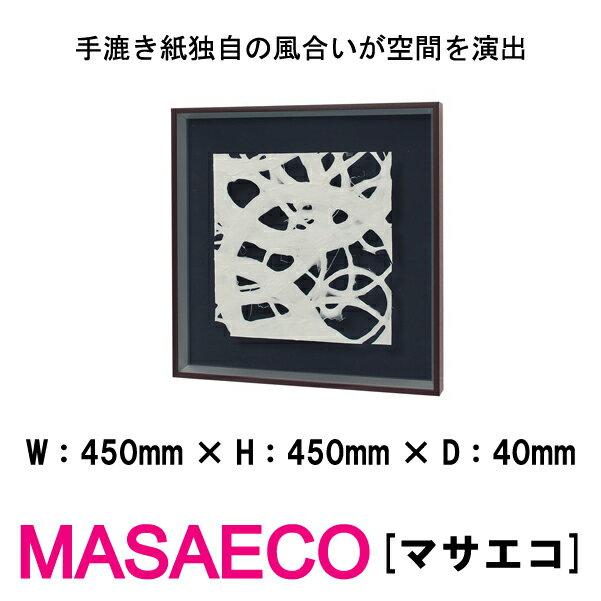 和風パネル 壁掛けインテリア オブジェ MASAECO IN3061 マサエコ 手漉き紙独自の風合いが空間を演出