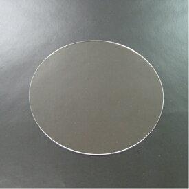 アクリル板 透明2mm Φ100mm 丸型 円形 国産高級アクリル クリア DIY テーブルマット 棚板 装飾 ふた アクリルボード 工作