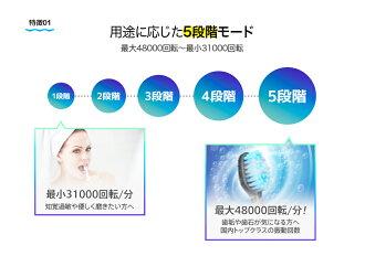 電動歯ブラシ子供家族スタンドセットやわらかめ替えブラシ安い電動歯ブラシ子供家族スタンドセットやわらかめ替えブラシ安い