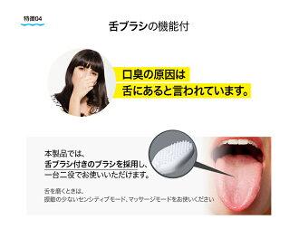 電動歯ブラシ子供家族スタンドセットやわらかめ替えブラシ安い