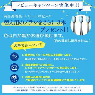 アドワン電動歯ブラシUV除菌ホワイトニング音波歯ブラシ子供家族はみがきやわらかめ振動電動歯ぶらし5段階モード業界最大回転数デンタルケア美容・健康家電替えブラシ付プレゼント