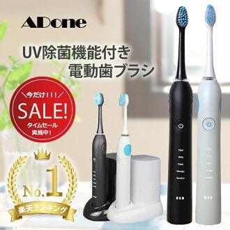 https://image.rakuten.co.jp/sa-shop/cabinet/item/06113006/01.jpg