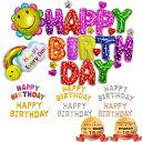 【国内正規品】アドワン 誕生日 バルーン 風船 飾り付け ハッピーバースデー happybirthday プレゼント パーティーグ…