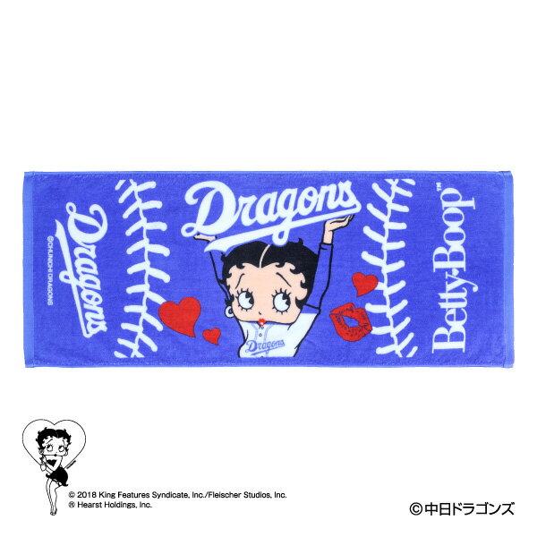 中日ドラゴンズ公認グッズBETTY BOOP™×ドラゴンズ フェイスタオル dragons/ベティー ブープ™/かわいい