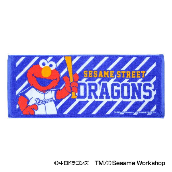 中日ドラゴンズ公認グッズSESAME STREET×ドラゴンズ フェイスタオル(ELMO) dragons/セサミストリート/エルモ/かわいい