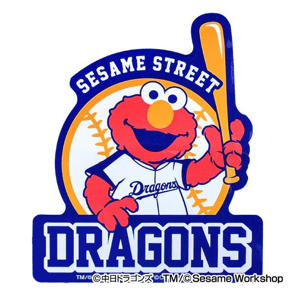 中日ドラゴンズ公認グッズSESAME STREET×ドラゴンズ ステッカー 中日/ドラゴンズ/Dragons/セサミストリート/エルモ/かわいい