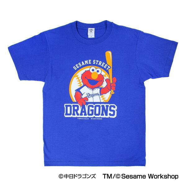 中日ドラゴンズ公認グッズSESAME STREET×ドラゴンズ Tシャツ(ELMO)(大人用) dragons/セサミストリート/エルモ/かわいい