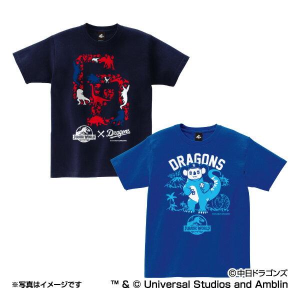 中日ドラゴンズ公認グッズJURASSIC WORLD×ドラゴンズ Tシャツ(子供用) dragons/ジュラシック・ワールド/恐竜/おすすめ