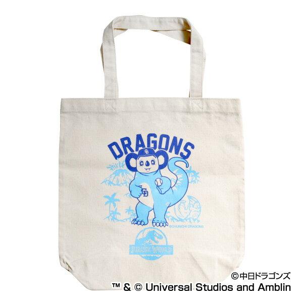 中日ドラゴンズ公認グッズJURASSIC WORLD×ドラゴンズ トートバッグ dragons/ジュラシック・ワールド/恐竜/おすすめ