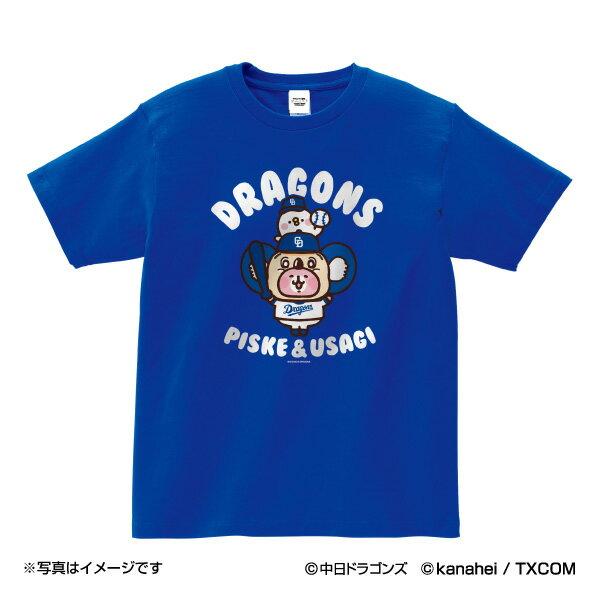 中日ドラゴンズ公認グッズカナヘイの小動物 ピスケ&うさぎ×ドラゴンズ Tシャツ dragons/piske&usagi/かわいい