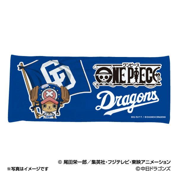 中日ドラゴンズ公認グッズワンピース×ドラゴンズ フェイスタオル dragons/one piece/おすすめ